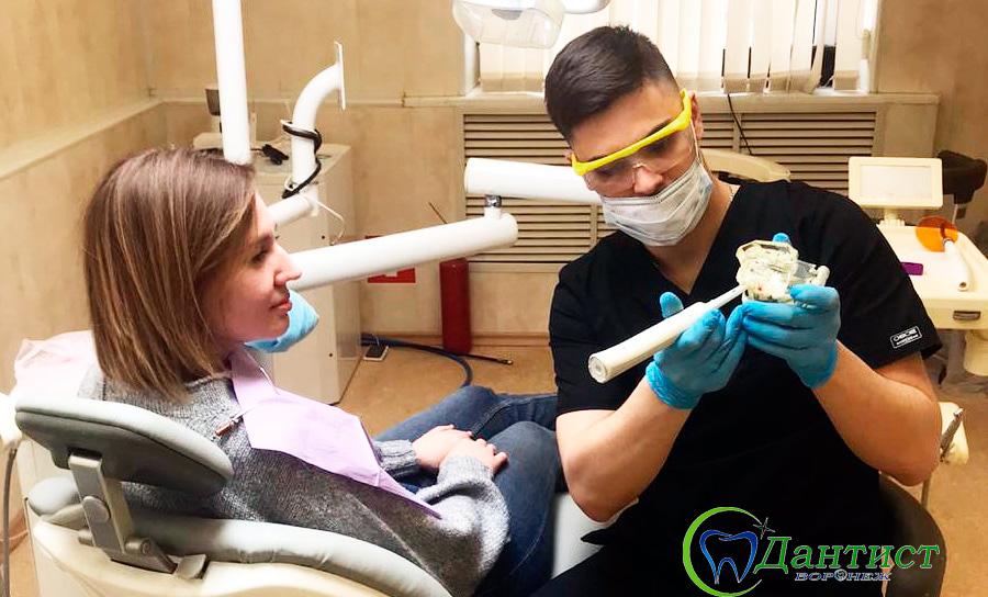 консультация стоматолога в клинике Дантист